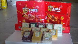 精品杂粮系类—五谷膳食(礼品盒)