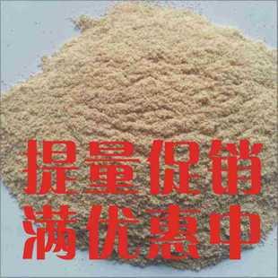 散装燕麦麸皮 燕麦原产地厂家供应 冲调食用【定量装】营养丰富
