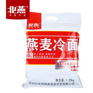 燕麦冷面 无糖食品 即食速食面(燕麦泡面系列) 健康食品