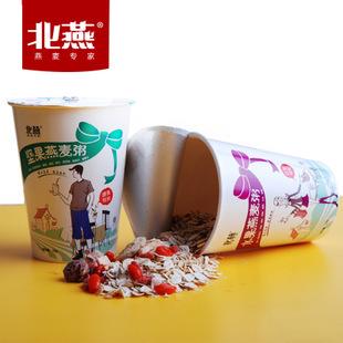 杯装水果燕麦粥  厂家供应真材实料冲调饮品诚招代理,可代发