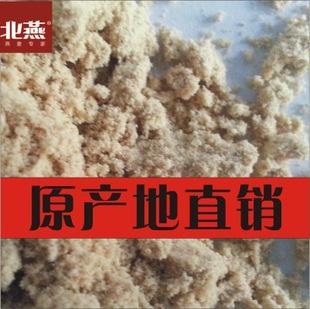 纯燕麦熟粉 原产地厂家直销 固体饮料流行搭配(60目到100目)