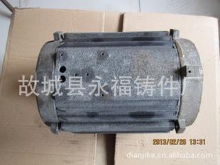 供应Φ100电机壳外壳 生铁铸造