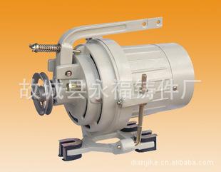 供应工业缝纫机离合器电机铸件