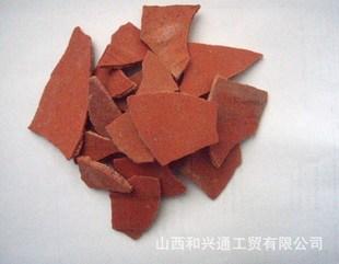 东星化工  硫化碱