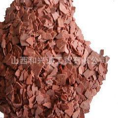 厂家供应 国标硫化钠(60%)