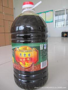 优质供应山西青云香10L装胡麻油 纯天然压榨 送礼食用一级品