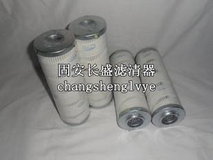 长盛供应【进口材质】P566631唐纳森滤芯HC9100FkP8Z颇尔滤芯