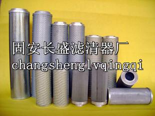 太原市供应进口材质HDX-630x1 HDX-630x3黎明液压滤芯