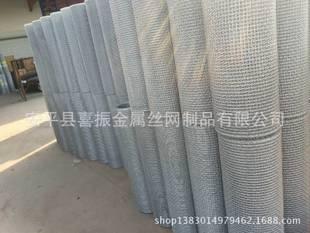 湖北外墙抹灰粉刷网,热镀锌电焊网规格,电焊网一卷规格?