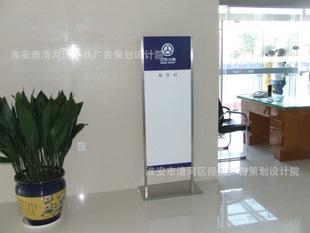 办公 商业 教育 医疗 场馆标牌标识系统