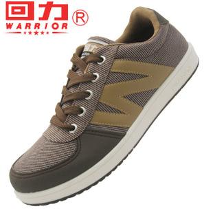 正品上海回力1107男鞋 休闲板鞋 帆布鞋 透气 防臭 耐磨