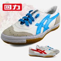 正品回力最经典全能运动鞋 男女情吕帆布鞋  WL-27A/27C/27D