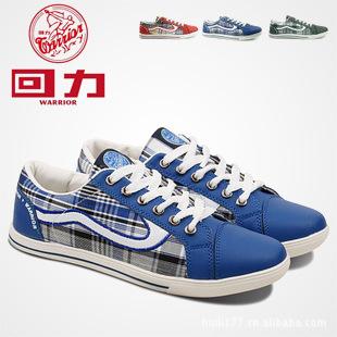 上海回力鞋正品回力休闲鞋低帮男鞋板鞋 轻便舒适WXY-3309