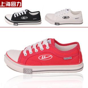 上海回力女士休闲鞋1120三色
