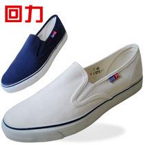 正品回力 懒人鞋一脚蹬 甲板鞋男女情侣款WJ-3 浅口套脚板鞋