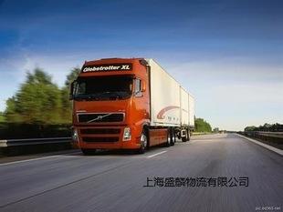 提供上海物流鹰潭物流仓储专线运输服务