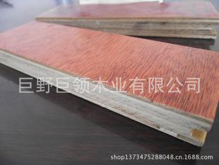 厂家大量直销  建筑模板家具板材等多种板材