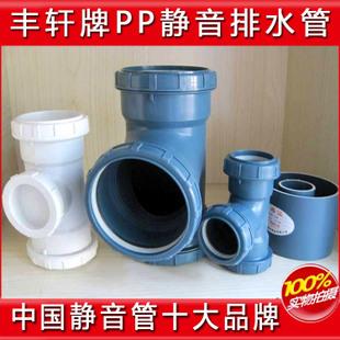 +厂家直销PP管道配件三通四通弯头异径直接存水弯等PP管件