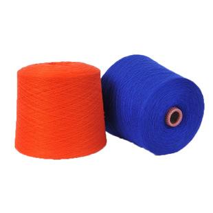 特级山羊绒线 羊绒线 正品 手编羊毛线 羊绒线厂家热销款包邮