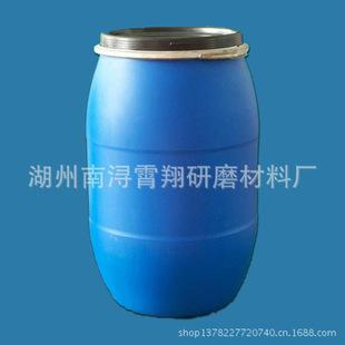 厂家直销 金属清洗剂 清洗液 油污清洗剂 去污剂 产品表面去污剂