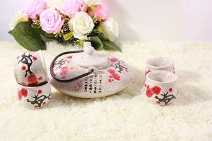 畅销陶瓷茶具套装 日式茶具套 和风系列 婚庆回礼品 时尚茶具套装