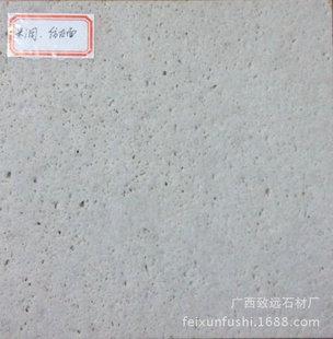 广西 国产米白洞石 灰洞石 大理石  自有矿山 出口规格板