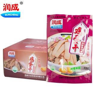 四川特产零食   润成鸡蛋干麻辣味168g每袋