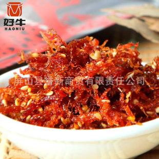 好牛舌尖上的中国美食灯影丝牛肉零食小吃四川特产香辣散装500g