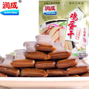 特产零食 润成鸡蛋干泡椒味麻辣味酱香味烧烤味混装168g每袋