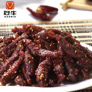 好牛舌尖上的中国美食风干牛肉干四川特产小吃麻辣零食500g包邮