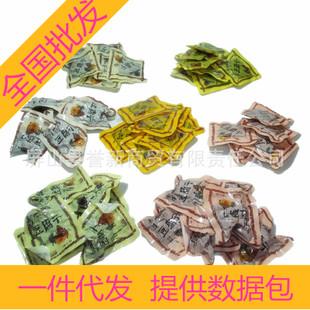 四川特产宜宾南溪採铃牌郭大良心豆腐干100g
