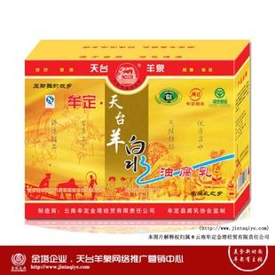 天台羊泉牌腐乳系列产品-精品礼盒腐乳