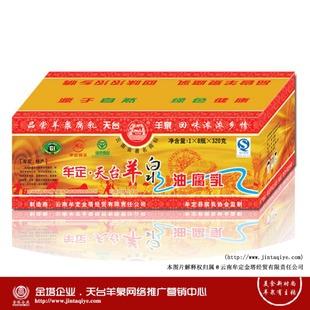 天台羊泉牌腐乳系列产品-便装320克8瓶装油腐乳