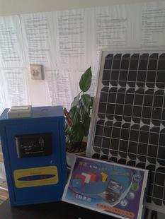 300W太阳能发电机