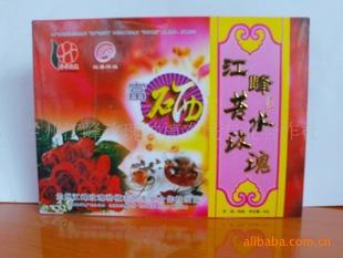 2010苦水玫瑰新品上市,礼盒装,新货零风险