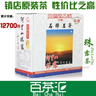原装进口批发 14年头春茶正宗台湾阿里山高山茶 清香阿里山珠露茶
