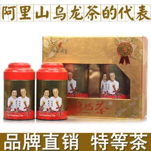专业批发品牌茶 原装进口阿里山总统茶 出蕾拔翠台湾高山乌龙茶