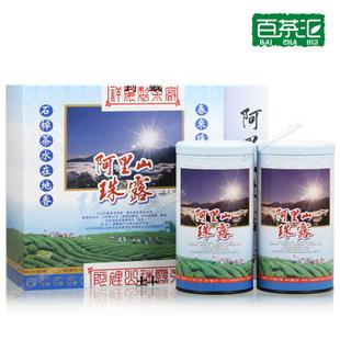 台湾原装礼盒茶 阿里山石悼茗茶高山茶 特等阿里山珠露乌龙茶