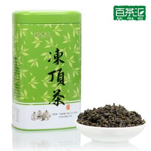 专业批发价 原装进口高山茶 茗贵人炭焙冻顶茶 台湾严选乌龙