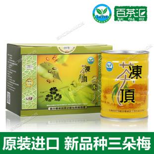 专业批发14年春茶 臺灣凍頂茶三朵梅花比賽茶合作社新品種烏龍茶