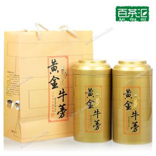 专业大量批发 特级正品台湾黄金牛蒡茶片 纯天然绿色养生茶叶