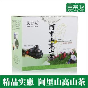 台湾食品 原装进口 台湾乌龙茶叶 茗贵人阿里山高山茶300克盒装