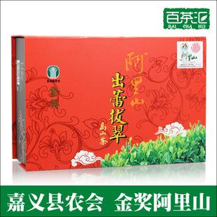 专业批发乌龙 原装进口台湾比赛茶 嘉义县农会 金奖阿里山高山茶