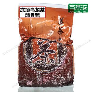 专业大量批发 14年春台湾清香冻顶乌龙茶 性价比高散装高山茶