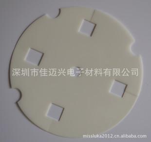 耐高温高压电机膜 乳白PET 有(SGS UL 材质报告)