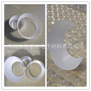 厂家定制 高反射筒灯反光纸 可依据客户筒灯设计图纸