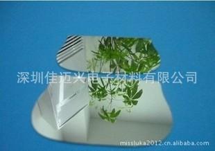 厂家直销 高清晰真空电镀环保PC镜