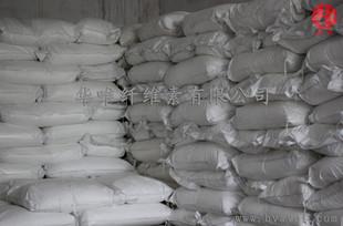 行业先锋 厂家直销出口中东级高品质预糊化淀粉