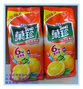 卡夫菓珍批发 阳光甜橙味菓珍1千克袋装  饮料机用 冷饮系列