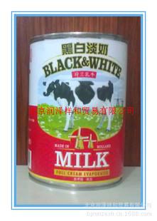 荷兰黑白淡奶(荷兰乳牛) 黑白淡奶  黑白淡奶批发 全脂淡炼乳